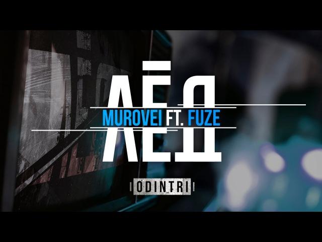 ПРЕМЬЕРА MUROVEI feat FUZE (KREC) - ЛЁД (киллер2014)