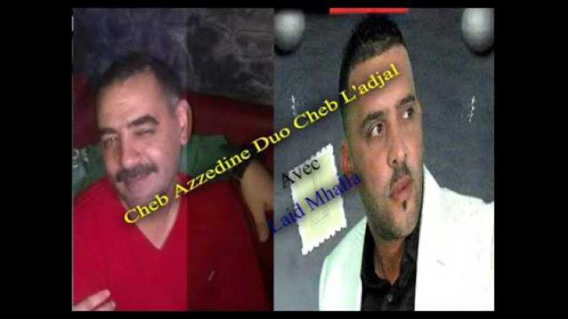 Cheb Azzedine Cheb Adjel Live 2015 Ezzine Nmout M3ak HQ