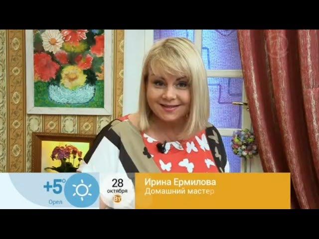 Про корзинку из пакетов.Полезные советы №34.Ирина Ермилова(Первый канал.Доброе утро)