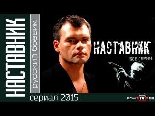 новые русские фильмы 2014 2015 года смотреть онлайн бесплатно приключения