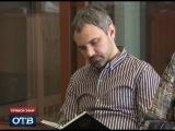 В суде по делу Лошагина заслушали свидетелей и экспертов