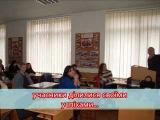 Презентація клубу  2013 2014 ІІ частина
