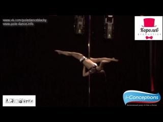 Онищенко Екатерина: Отбор СЗФО Соревнований по Шестовой акробатике15