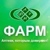 "ООО ""Фарм"", г. Уссурийск"
