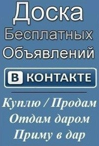 bc9eabb7ef41 Объявления Ишимбай. Грузоперевозки   ВКонтакте