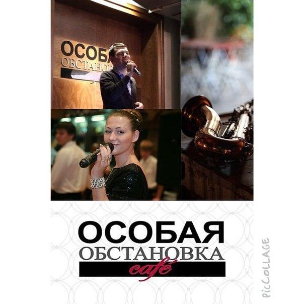 Афиша Пятигорск 30 и 31.01, пт и сб: Гастрономические вечера!