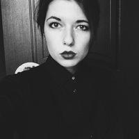 Елисеева Ксения