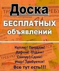Доска объявлений сердобск пистолет-частные объявления
