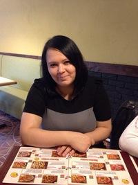Valeria Biksimbetova