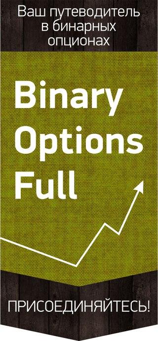 Книга бинарные опционы скачать бесплатно
