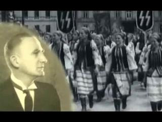 2-Ukro-Nazism - В легионах и батальонах Гитлера