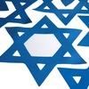 Иврит ✡ עברית