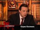 Час истины Польша Золотой век шляхты