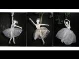 DIY Балерины из солёного теста. Новогоднее украшение своими руками. Мастер класс