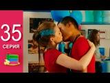 Сериал Анжелика 35 серия (15 серия 2 сезона) - сериал СТС - комедия 2015 года