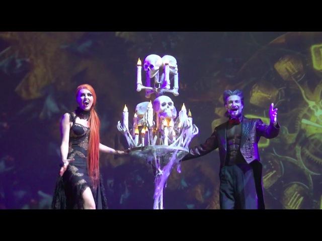Мастер и Маргарита - Ария свиты