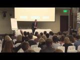 50 способов привлечения клиентов - Бизнес-конференция