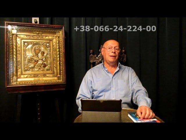 Часть 2. Великая еврейская тайна: уроборос. Исповедь Эдуарда Ходоса перед возмож ...