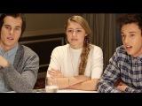 Cameron Dallas, Lia Marie Johnson, Marcus Johns Play '7 Reasons Why'