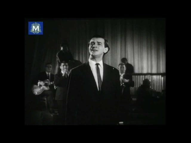 Муслим Магомаев Улыбнись Muslim Magomaev