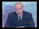 Putin beatbox