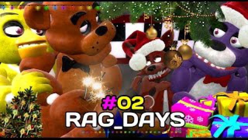 [Rag_Days] 2 Новогодняя серия (five nights at freddy's GMod rag days)