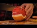 Цитрусовые как обработать апельсин грейпфрут лайм и лимон Кулинарная школа ШЕФМАРКЕТ