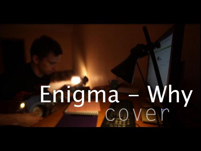 Enigma - Why кавер на гитаре