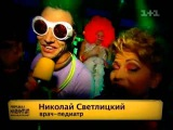 Большая разница - Пародия Kazantip Казантип видео 2012.