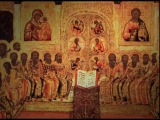 Вера святых - часть 06. Символ Веры.