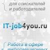IT-JOB4YOU Работа, вакансии ИТ