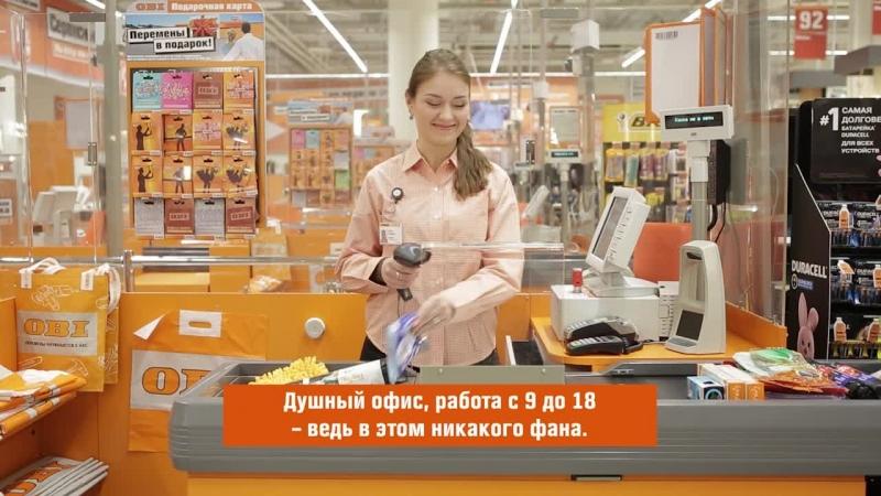 оби федяково: