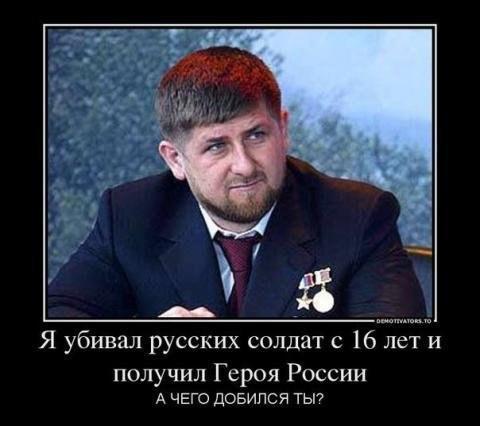 """Аваков не признает """"народную милицию"""" террористов: """"У нас вооруженные бандиты в Донбассе"""" - Цензор.НЕТ 4927"""