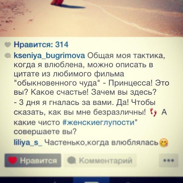 Глаша Кондратьева  