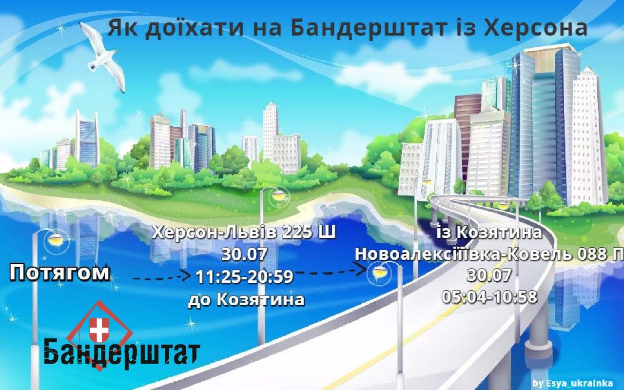 Сегодня проходят довыборы в Раду в Чернигове - Цензор.НЕТ 5536