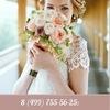 Примерьте свадьбу своей мечты- Wedding Atelier