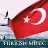 Турецкая музыка | Turkish Music | Türk Müzik
