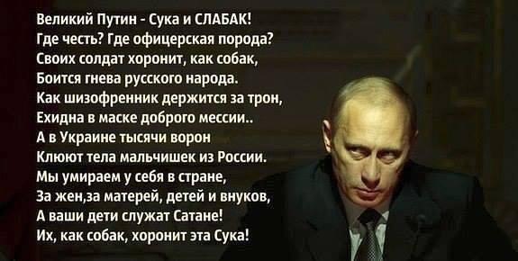 """Россия угрожает """"всему порядку, который установился после Второй мировой войны"""", - президент Эстонии - Цензор.НЕТ 8381"""