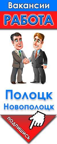 Индивидуалки петропавловска камчатского края знакомства за деньги