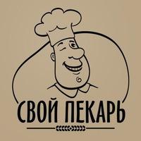 СВОЙ ПЕКАРЬ - доставка печенья в офис г.Вологда