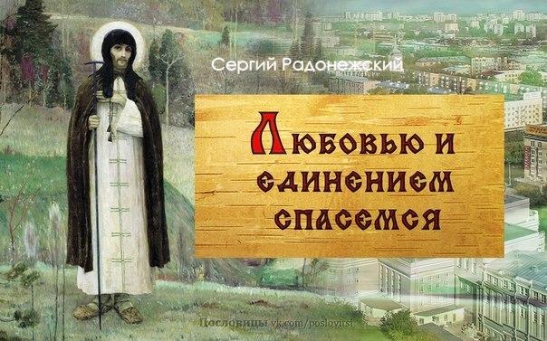 Программисты картинки, сергий радонежский открытка с поздравлением