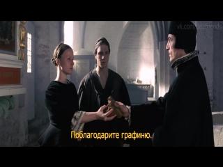 Графиня (2009) 720р