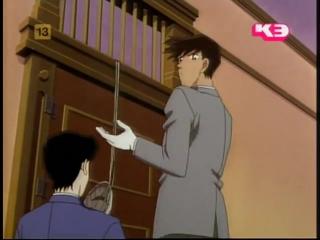 Detectiu Conan - 184 (2/2) - Les màscares embruixades riuen fredament