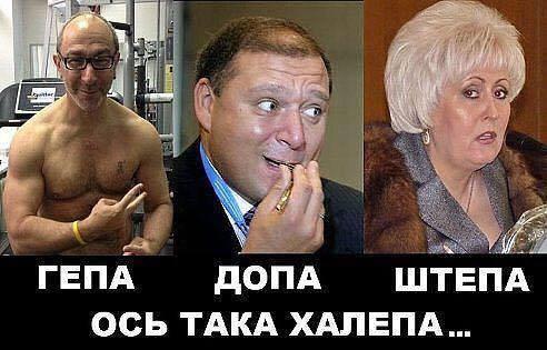 Дело в отношении Гепы о похищении и избиении майдановцев вскоре будет передано в суд, - глава МВД - Цензор.НЕТ 8319