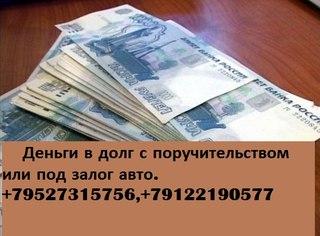 Быстрые деньги каменск уральский