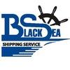 Black Sea Shipping Service LTD