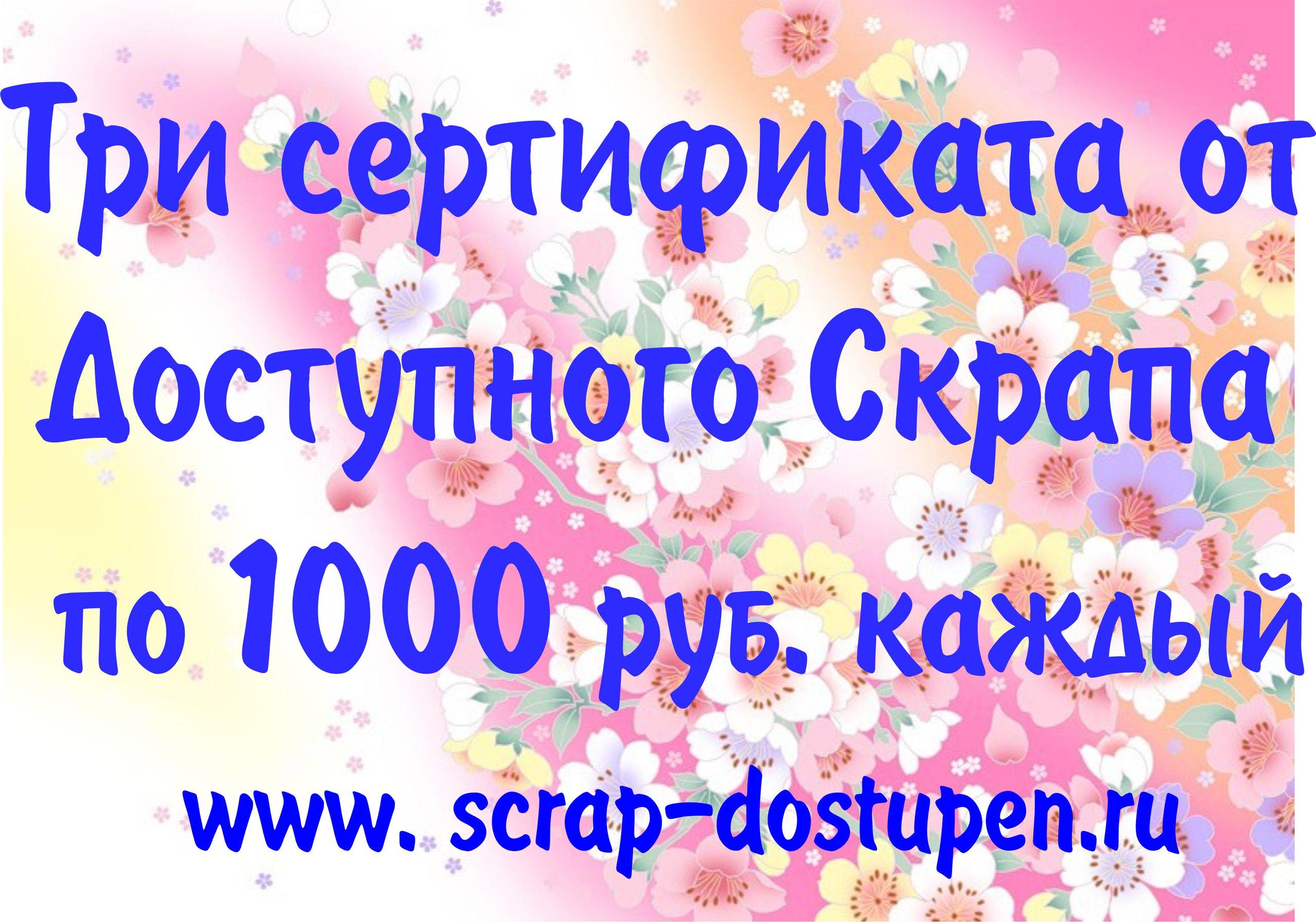 https://vk.com/wall-33755079_8603