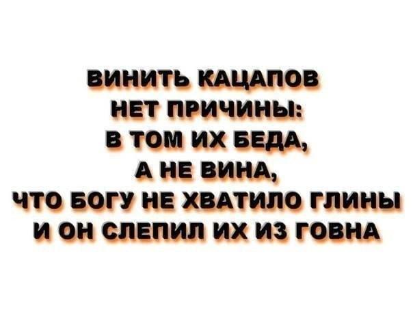 """""""Закрой рот! Чего ты материшься!? Здесь дети, бл#дь!"""", - драка в очереди на анализы в московской поликлинике - Цензор.НЕТ 29"""