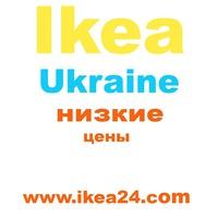 ikea24_ukraine
