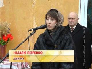 КоростеньТВ_04-03-15_Открытие мемориальной доски майору Петренко